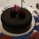 SAMURAI dos Premium Steak House -