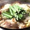 博多食堂 のぼせもん - 料理写真:もつ鍋