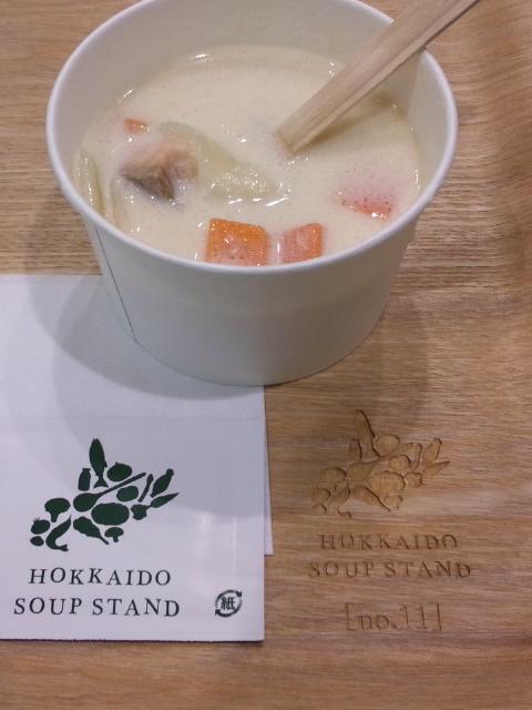 北海道スープスタンド