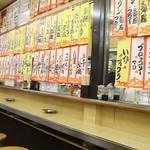 赤ひげ - 店内