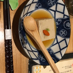 榴岡 銀杏 - お通し ゴマ豆腐