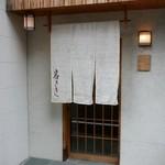 Iwasaki -