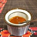 ナマステネパール - 辛味ソース