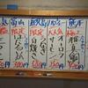 すし 銚子丸 - 料理写真: