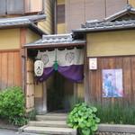 建仁寺 祇園 丸山 - お店の佇まい