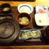 やえす初藤 - 料理写真:納豆定食(670円)