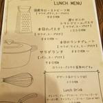 Meat&wine BACCHUS -