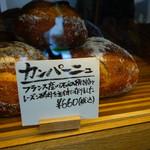 吉田パン - 料理写真:
