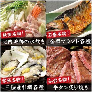 新鮮で上質な絶品料理!東北産のうまい食材勢ぞろい。