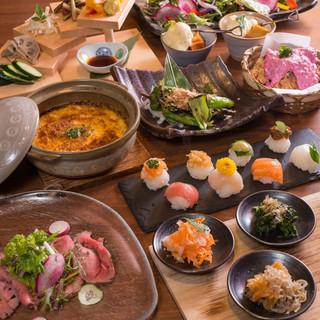 京都農園のお野菜をふんだんに使ったコース3980円~