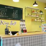 King Soft -