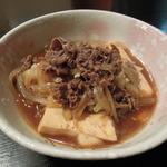 うな太郎 - 肉豆腐単品