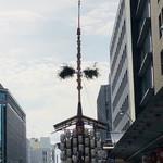 鍵善良房 - お囃子の音が鳴り響きます♪祇園祭が盛り上がる17日(前祭)の前日。