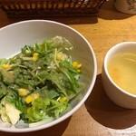 MY DINING 葡萄蔵 - サラダ&スープ