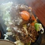 じゅーじゅー焼き 肉釜食堂 - じゅーじゅー焼き肉定食