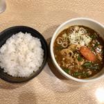 かれー屋ひろし - 納豆スープカレー 850円