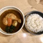 かれー屋ひろし - チキンスープカレー 1,000円