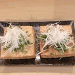 鶏焼酒場 わびすけ - 葱味噌あつあげチーズ