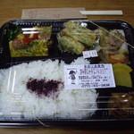 ヒナタボッコ - 料理写真:12/01/11のお弁当