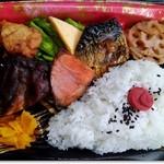 ミラックマツヤ - 3種焼き魚弁当