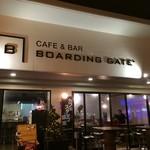 BOARDING GATE -