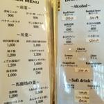 111757004 - 夜は本格四川料理、人気の麻婆豆腐だけでなく辣子鶏やあばらと海老の鷹の爪炒めなど辛そうなメニューも