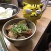 元祖串かつ だるま - 料理写真:どて焼き350円(税別)