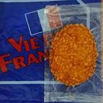 ヴィ ド フランス - カリカリチーズカレーパン