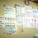 手造り薬膳 友季 - 薬膳料理店