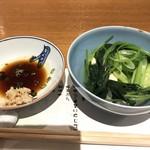 日の出 - 三つ葉と豆腐