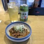 山田うどん食堂 - 料理写真:チューハイ、玉露の味がします。 パンチミニ、なかなか美味しい。