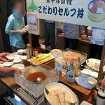 ボンサルーテ カフェ - こだわりセルフ丼コーナー