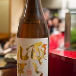 東家 - 醸し人九平次 純米吟醸 うすにごり 生酒
