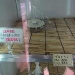 高麗豆腐  - ショーケース1