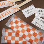 11177863 - 「郷土料理 食のひろば」にて。呼ばれたら、食券と交換で商品受取。