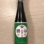 桑田醤油醸造場 - 再仕込醤油