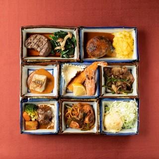 洋食専門Sakai
