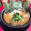 王道家 - 料理写真: