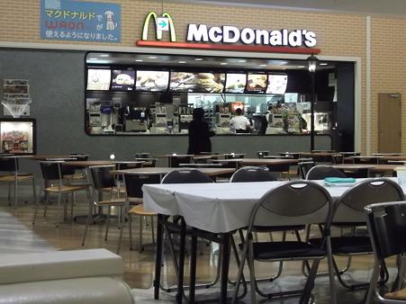 マクドナルド イオンモール日吉津店