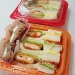 グッド・モーニング・オダワラ - あつい夏のlunchは手軽なサンドイッチ♪