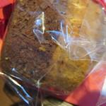 オ・タン・ペルデュ - チョコレートとプレーンのガレットがセットになっていました