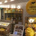 チーズ クラフト ワークス -