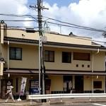 山田餅 - 外観