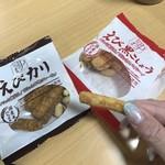 岩塚製菓 - 美味しい〜(●´ω`●)