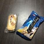 岩塚製菓 - おまけで違う種類のお菓子も貰えます