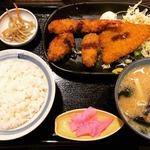 Hoshinosuisan -