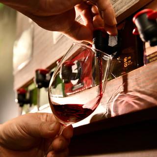 お手頃なワインは、【平日限定飲み放題】で更にお得に!