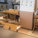 道の駅 いいで - 店内テーブル席