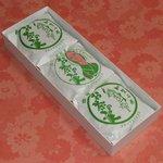 お菓子の吉田屋 - 料理写真:3個並びました「お茶の実」(大)です。