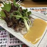 魚庭本店 - 美味いとり貝